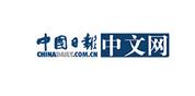 中国日报,中文网
