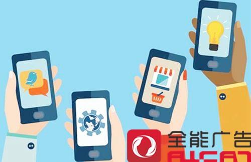 深圳全能廣告:營銷之路要怎么走下去(圖1)