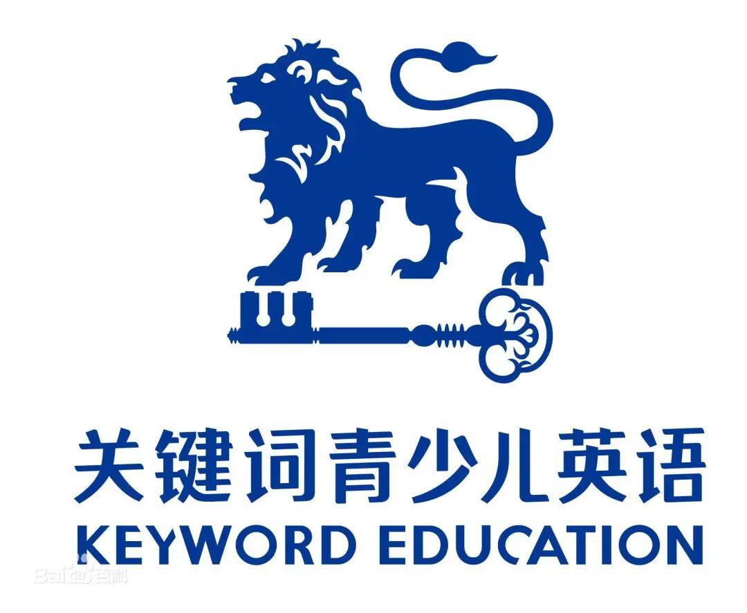 青少年關鍵詞教育,讓青少年用英語對話世界!(圖1)