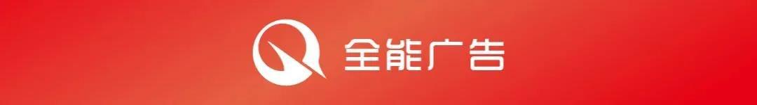 億嘉国际:億起实现梦想嘉速!(图1)